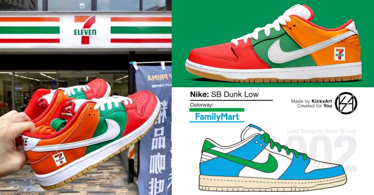 7-11超狂聯名Nike鞋曝光!網友神解:「集點換購、ibon預購」全家、Lawson疑似搶跟進?