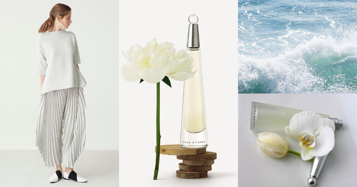 【妝同學上課6】三宅一生香水為何紅了近30年?一生之水錐形設計來自巴黎鐵塔,香味竟和3個家有關?