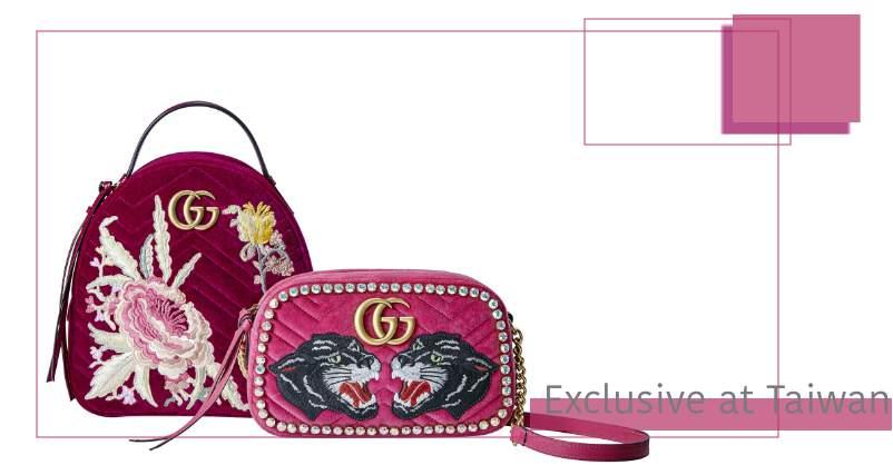 去米蘭也買不到!這款 Gucci 台灣限定絕對讓妳荷包失守!