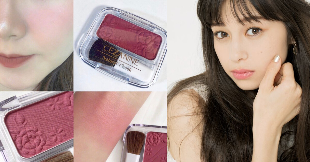 日本女孩認證的8款「國民美妝」!初學者必買彩妝整理,零失誤好上手推薦