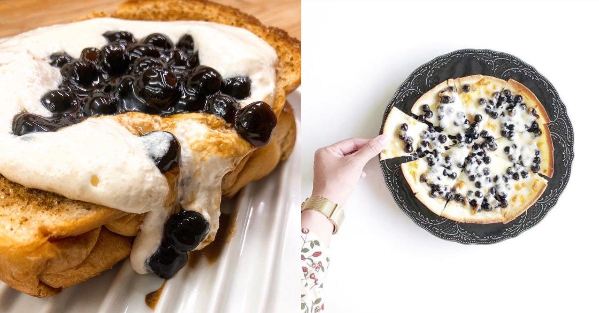 超欠吃「珍珠系美食」特搜!這比薩簡直讓人忘記卡路里,奶茶、鬆餅、車輪餅店家一次公開