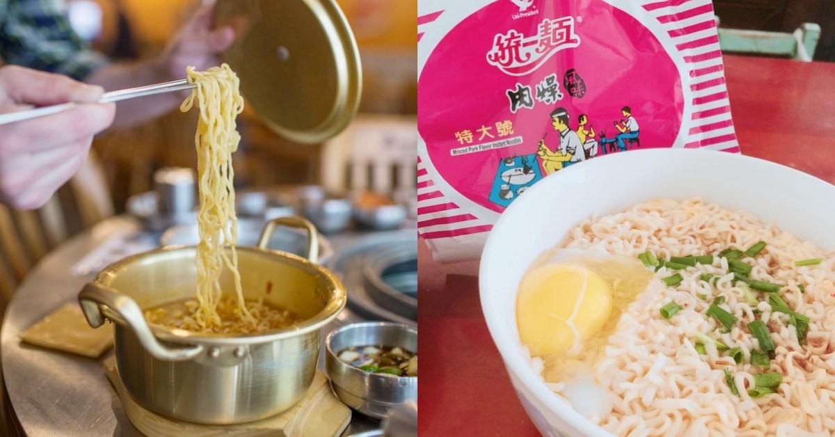 2019上半年台灣泡麵銷量前5名!「這款」台味竟搶下冠軍