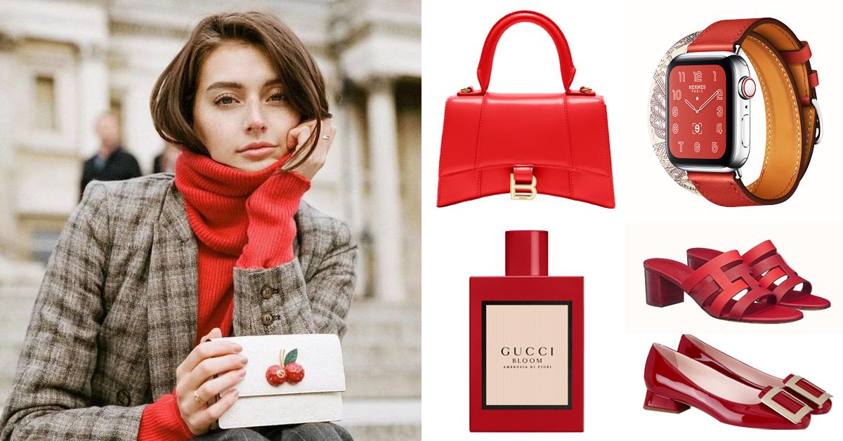 新年就用「紅色單品」來開運!包包、鞋款、腕錶越紅越旺,桃花、財運跟著來