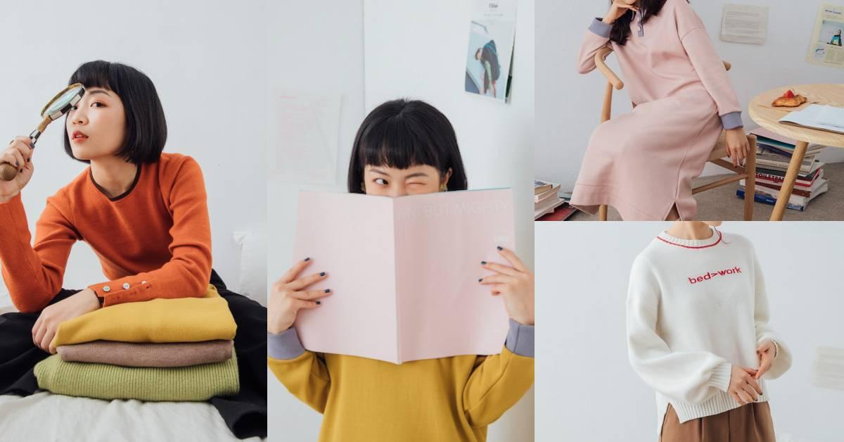 150也能穿出好比例!小隻女YouTuber Meg與Mo-Bo推平價服飾,短腿妹快搶起來