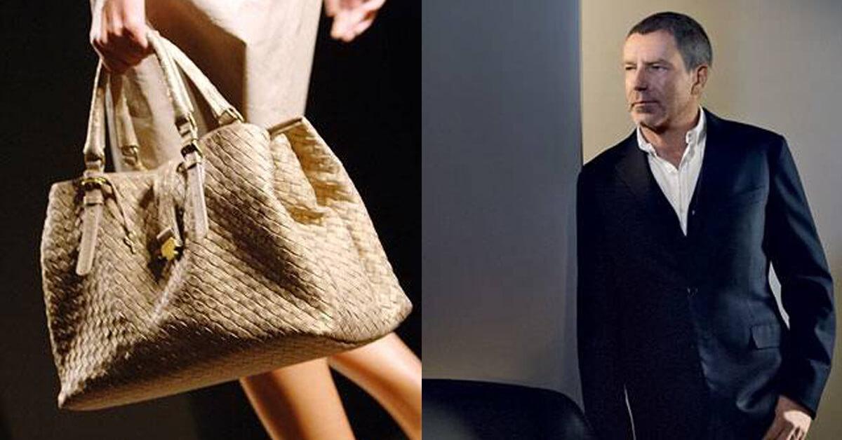 將BV編織包推向不敗地位的創意總監將離職!細數Tomas Maier對品牌的貢獻