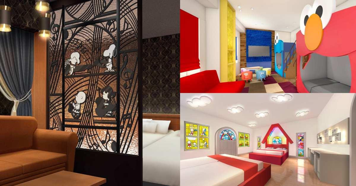日本環球影城《利蓓薾酒店》11月開幕!史努比、芝麻街可愛主題房快揪團入住