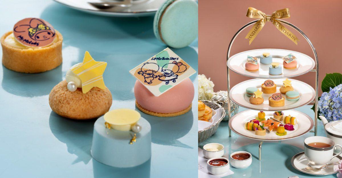 文華東方與三麗鷗合作推萌爆下午茶!同時有50款以上可愛選品