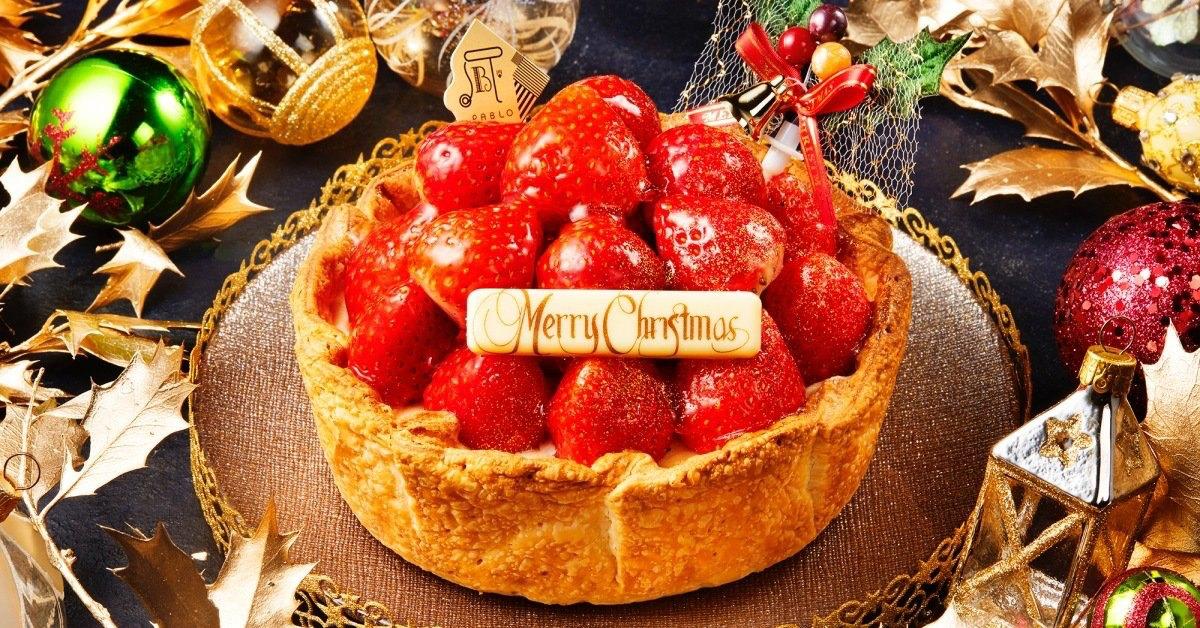 鋪滿22顆鮮嫩大草莓!《PABLO》聖誕月推出限量「豪華版草莓派對聖誕起司塔」