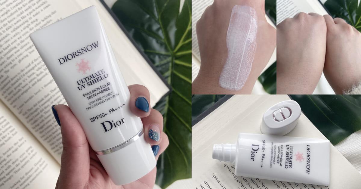 抹完就像開了美肌濾鏡!Dior升級版妝前防曬,柔化毛孔比保養品吸收更快