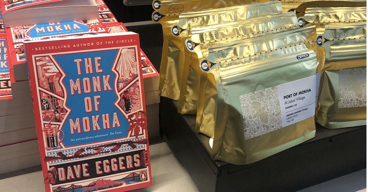 【愛麗絲悠遊世界專欄】澳洲Campos 與全世界最稀少與昂貴的葉門精品咖啡The Monk of Mokha芬芳相遇
