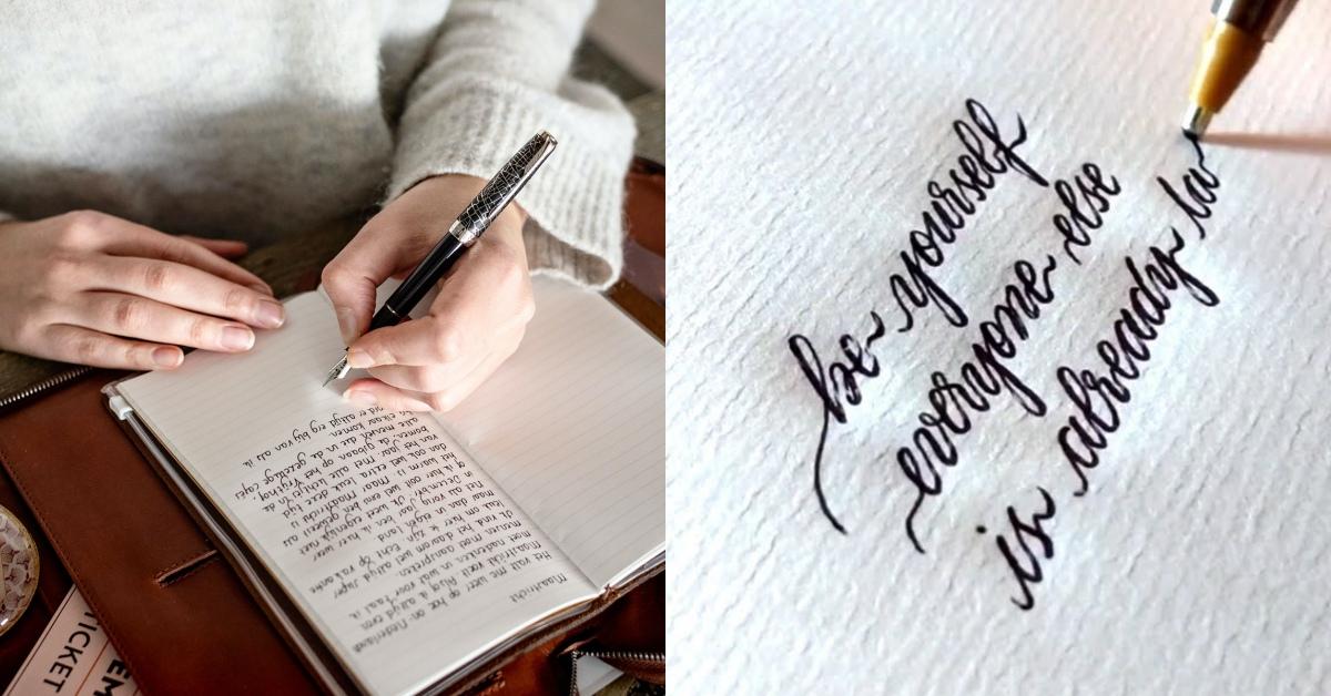寫字可以保持樂觀?盤點手寫的5個好處,從今天開始練習好好練字吧!