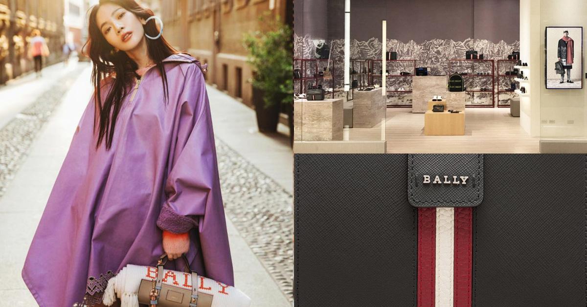 Bally重回台灣精品市場!「紅白條紋」回來了,曾之喬率先穿上時髦新設計