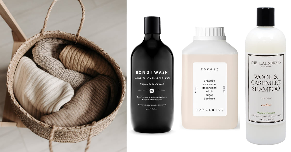 羊毛衣服怎麼洗?掌握專家3大清潔技巧,挑對洗衣精,羊毛衫也可以下水