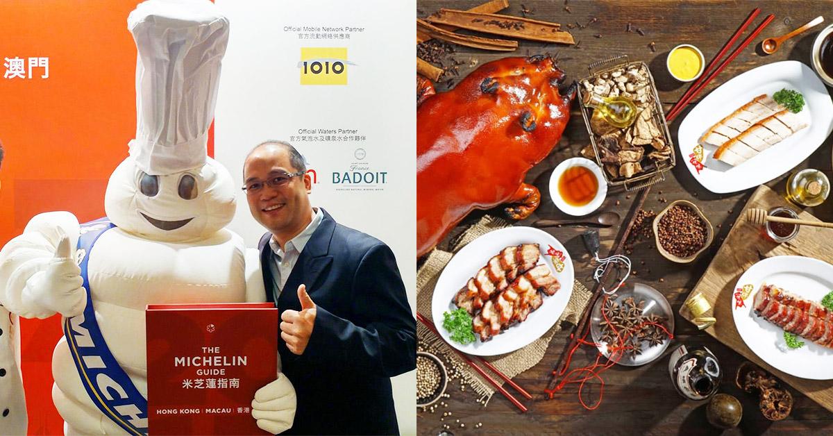 我的老天鵝呀!香港傳奇米其林一星的「甘牌燒鵝」將插旗101,這6道菜一定要嚐鮮
