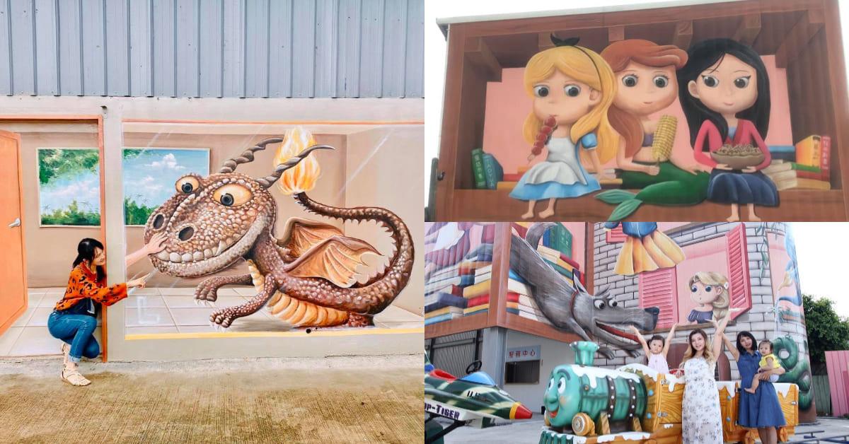 桃園最新夜市「童話市集」7/17開幕!全台首創3D彩繪牆,要吃、要撈金魚,好拍又好玩