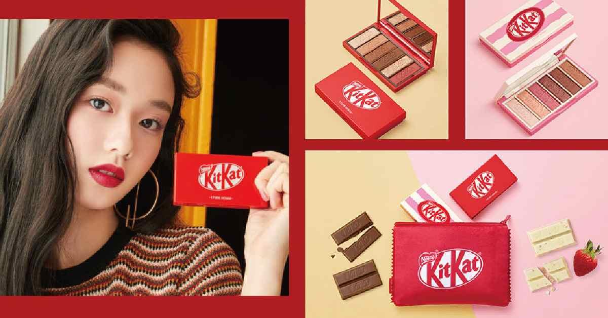 被騙了!這不是巧克力!Etude House聯名KitKat包裝可愛炸了