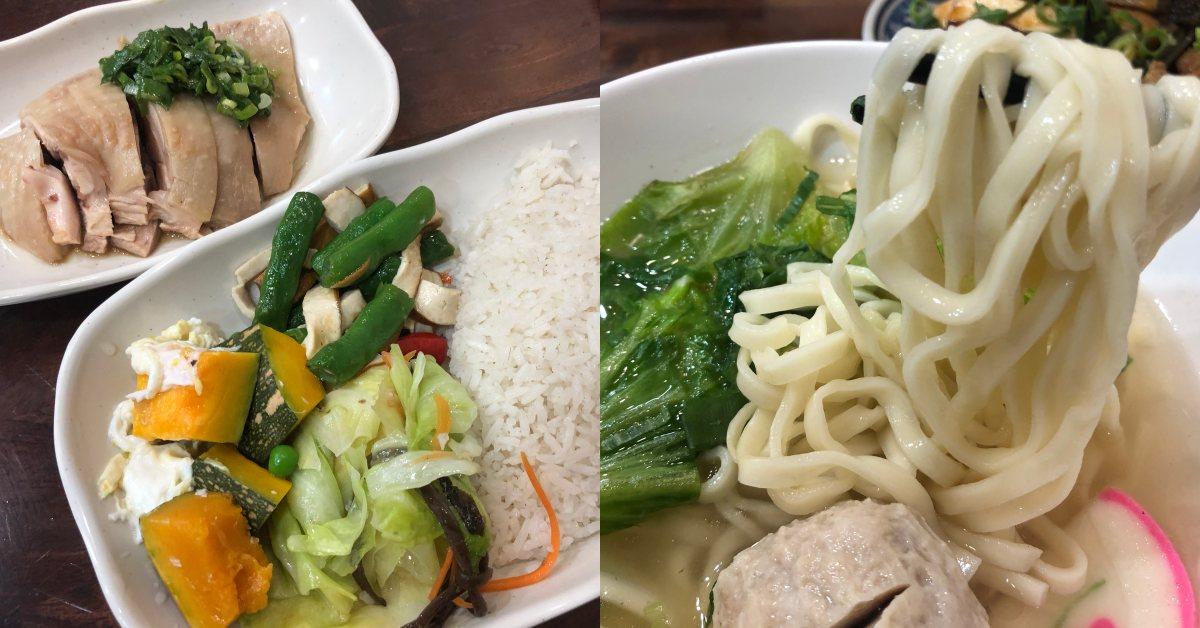 【食間到】中山區美食來了!《合麟料理》超美味海南雞飯、滷味拼盤,上班族的最愛!