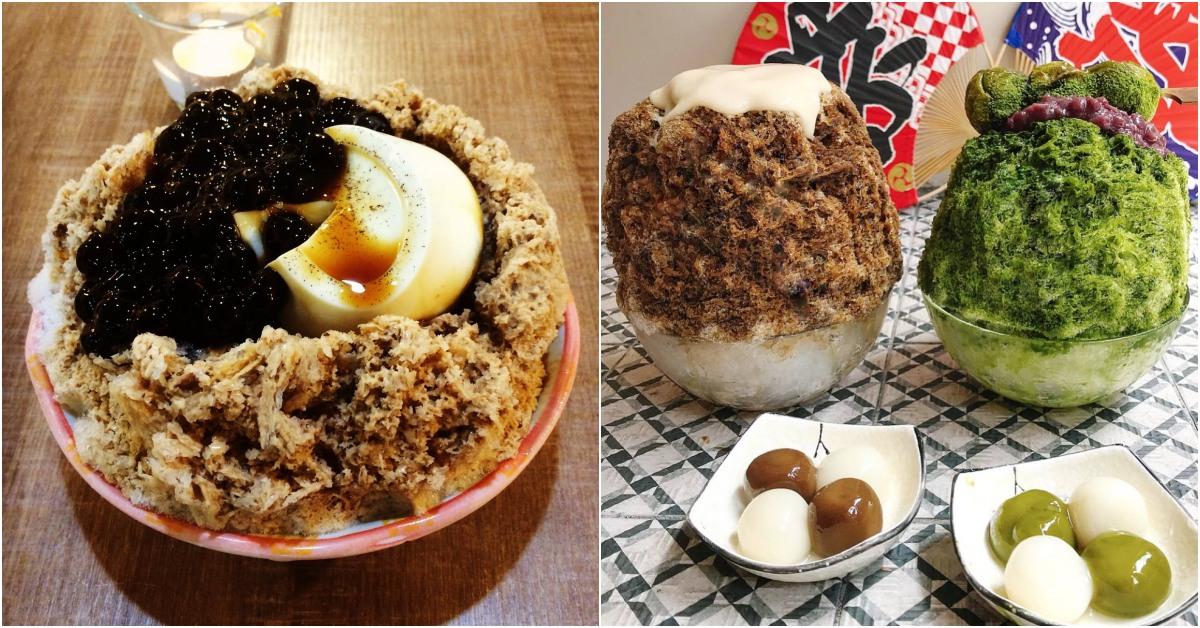 台北最新6間質感系特色冰店推薦!泰奶冰、珍奶冰、芒果冰滿足你的味蕾