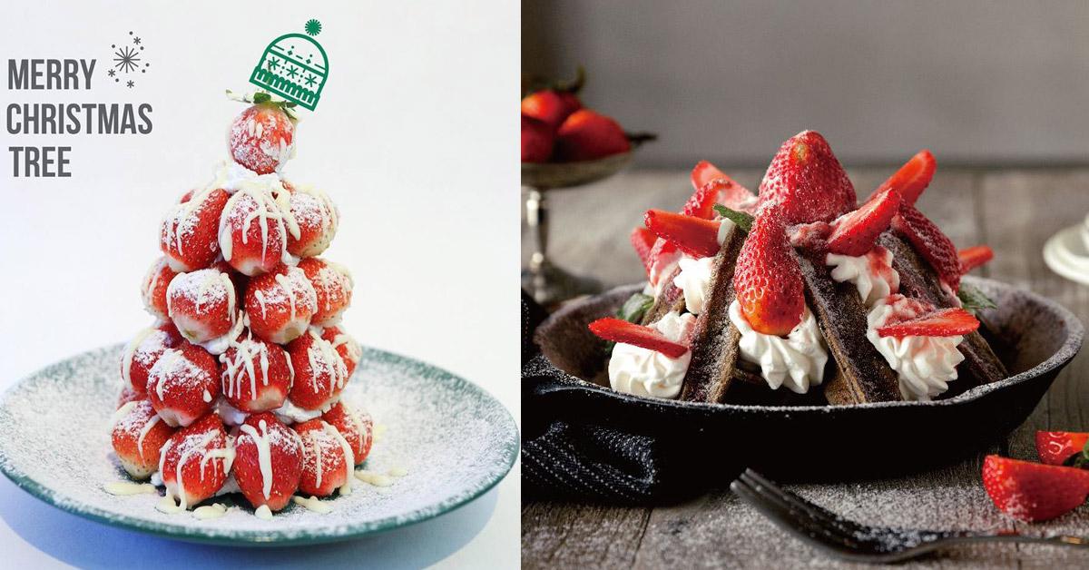 草莓季已經到來,編輯為妳網搜全台最夯草莓商品