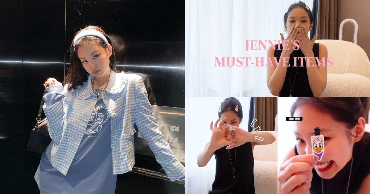 "BLACKPINK Jennie穿搭必備一次公開!好感髮型全靠""大腸圈"",私藏唇膏色號曝光"