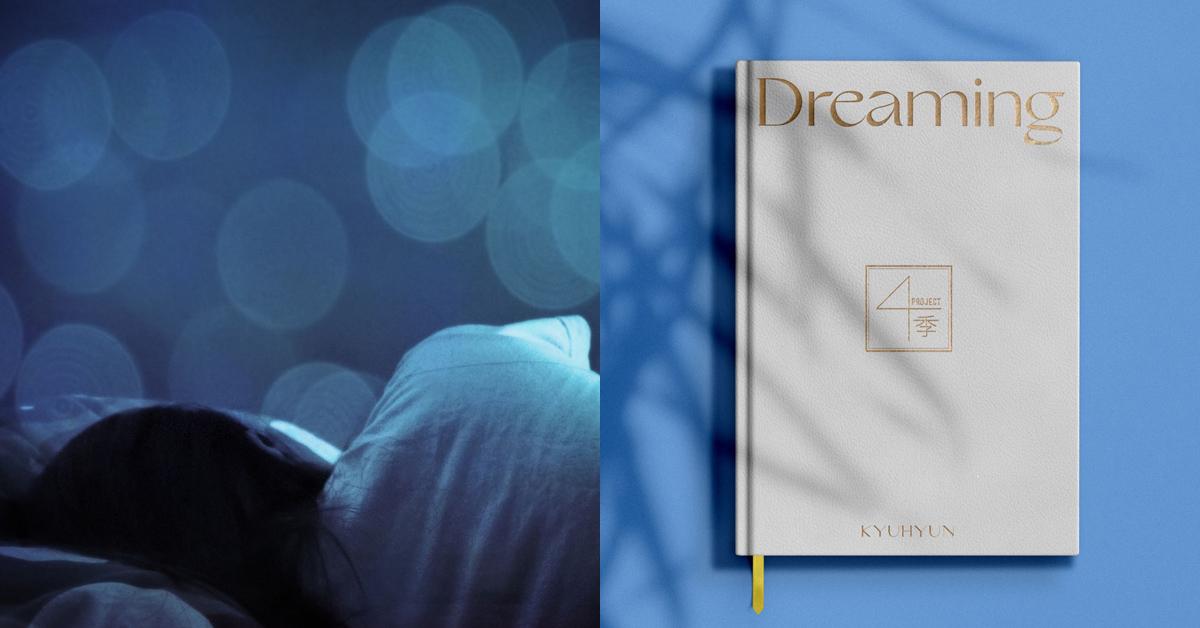 【克編雜記】你都作什麼夢?夢與現實是否相反?這些夢境或許是你潛意識某種隱喻!