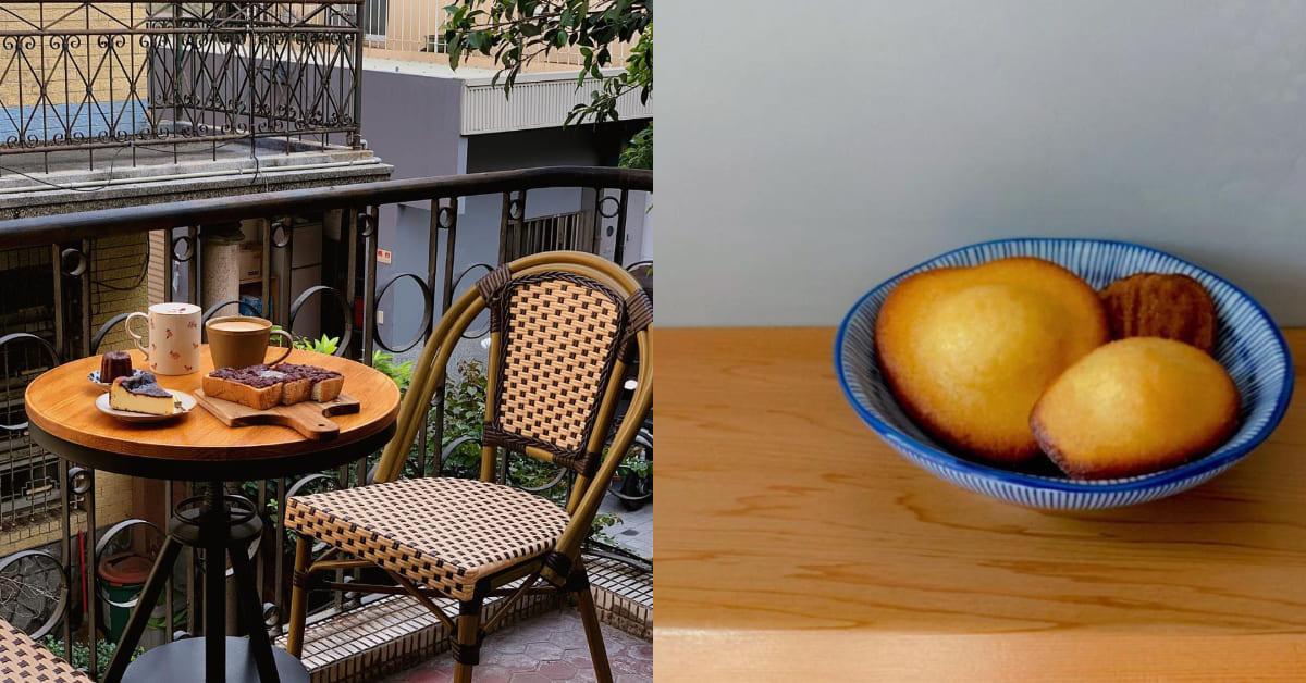 台南咖啡廳推薦「泥臼咖啡」,復古民宅有個歐式小陽台,可麗露、冷萃咖啡讓人拜倒追隨!
