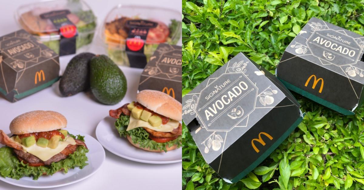 麥當勞推酪梨漢堡、沙拉!整顆「哈斯酪梨」切丁,健身控也欲罷不能!