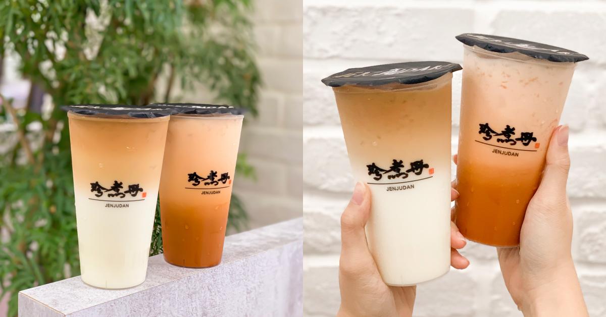 最美泰奶是你!《珍煮丹》漸層新品「泰泰厚奶茶、姍姍紅茶拿鐵」茶味+奶味爆濃!