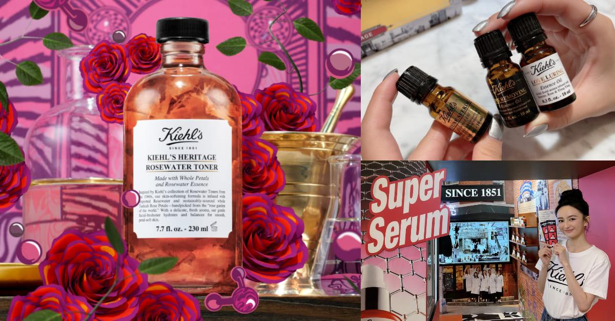 契爾氏母親節玩不夠!170周年快閃店限時開張,百年玫瑰水、愛情靈藥香氛配方首度公開