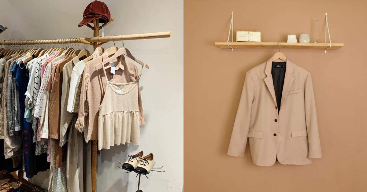台北二手衣推薦「小麻雀二手衣」!高CP值再生服裝配件!挖寶同時也能創造循環時尚