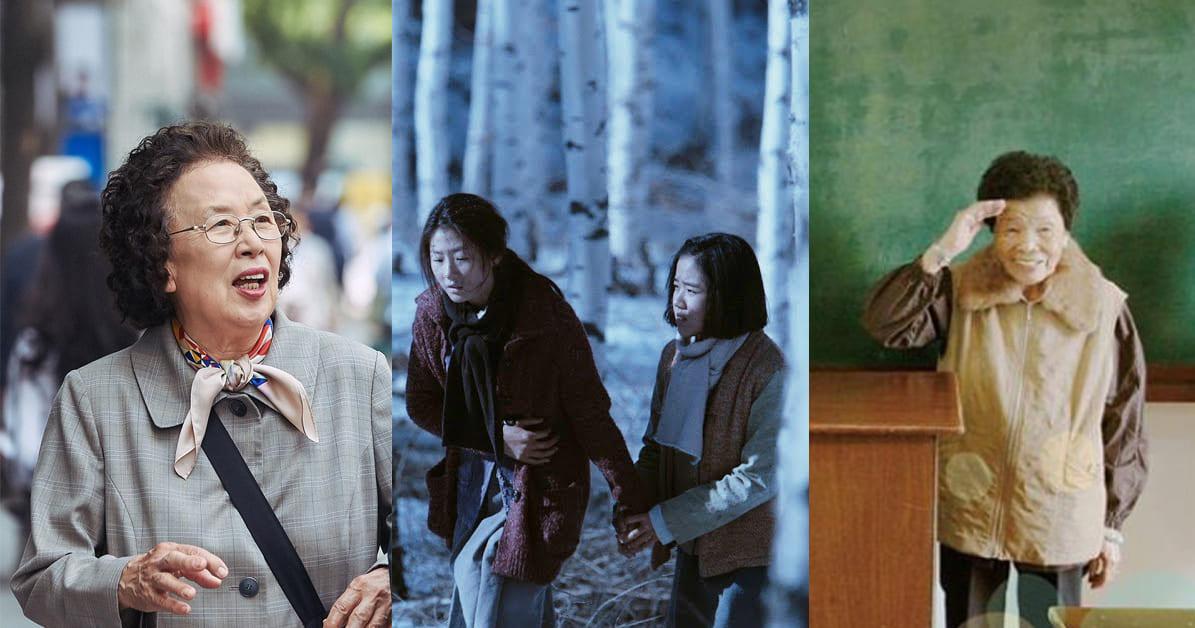 """半個世紀過去,「一句""""I'm Sorry""""有這麼難嗎?」這4部電影都是「慰安婦」最真摯卻殘酷的告白"""
