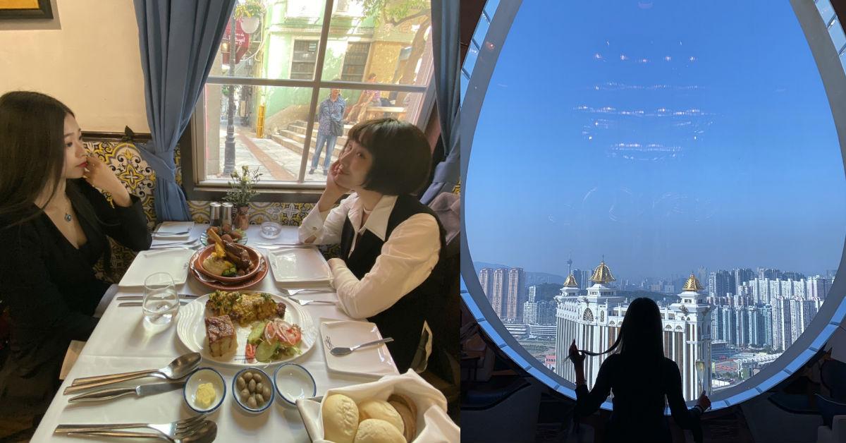 【跟著Bella趣旅行】澳門奢華吃喝玩樂全公開!豪華星級酒店、米其林料理、貴婦下午茶這樣玩