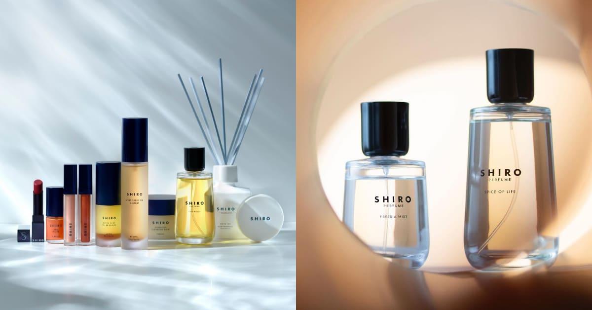 SHIRO台灣正式開賣!日本零負評美妝迎戰歐美一缐品牌