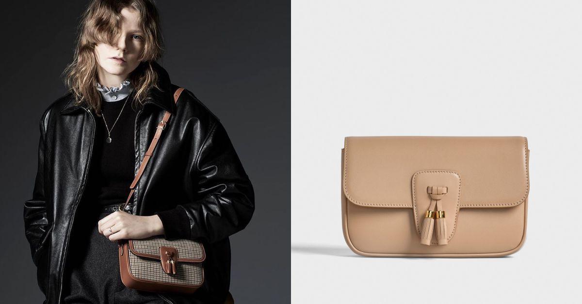 2019下半年就買這款包?Celine新款流蘇包復古外型還出了「腰包」款