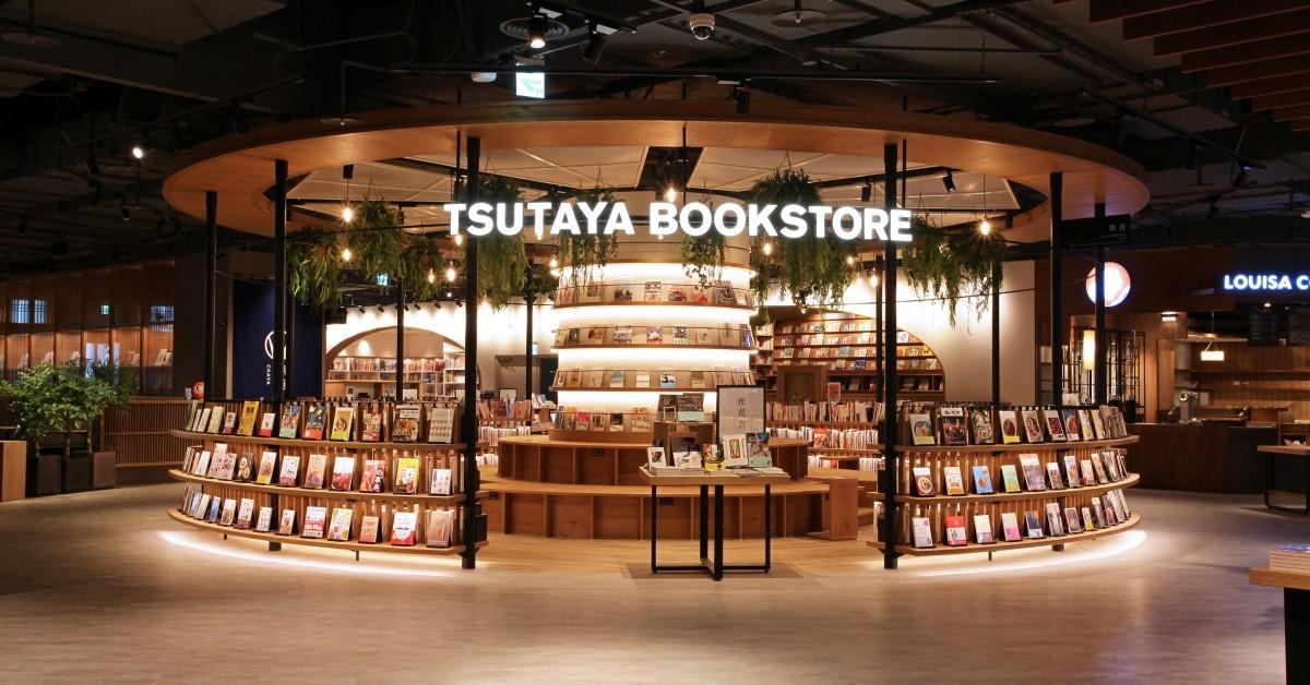 全台最大TSUTAYA BOOKSTORE南港店開幕!階梯親子空間、獨家日本美妝、冰滴咖啡牆