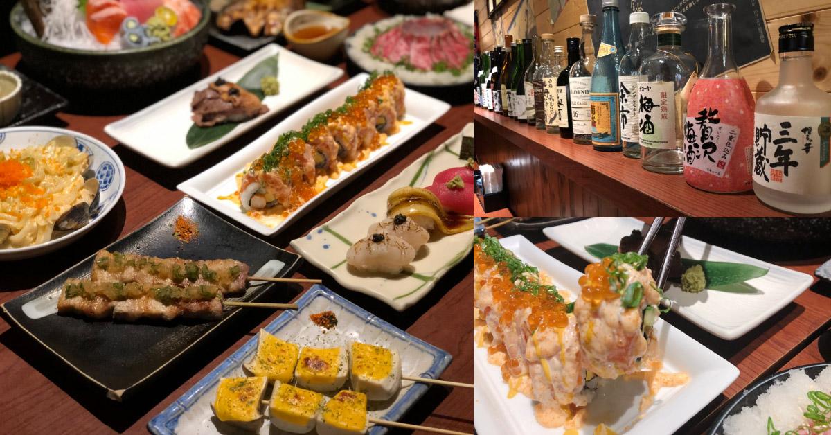 1000內吃到飽!《狗一下》日式居酒屋高級海鮮、串燒、生啤隨你點,聚餐首選!