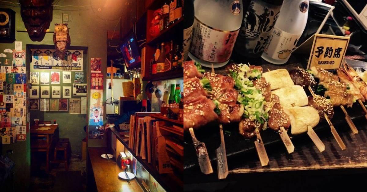失戀者必去!雙北深夜食堂推薦:3 間不同價位的居酒屋,與三五好友的小酌聚餐也適合