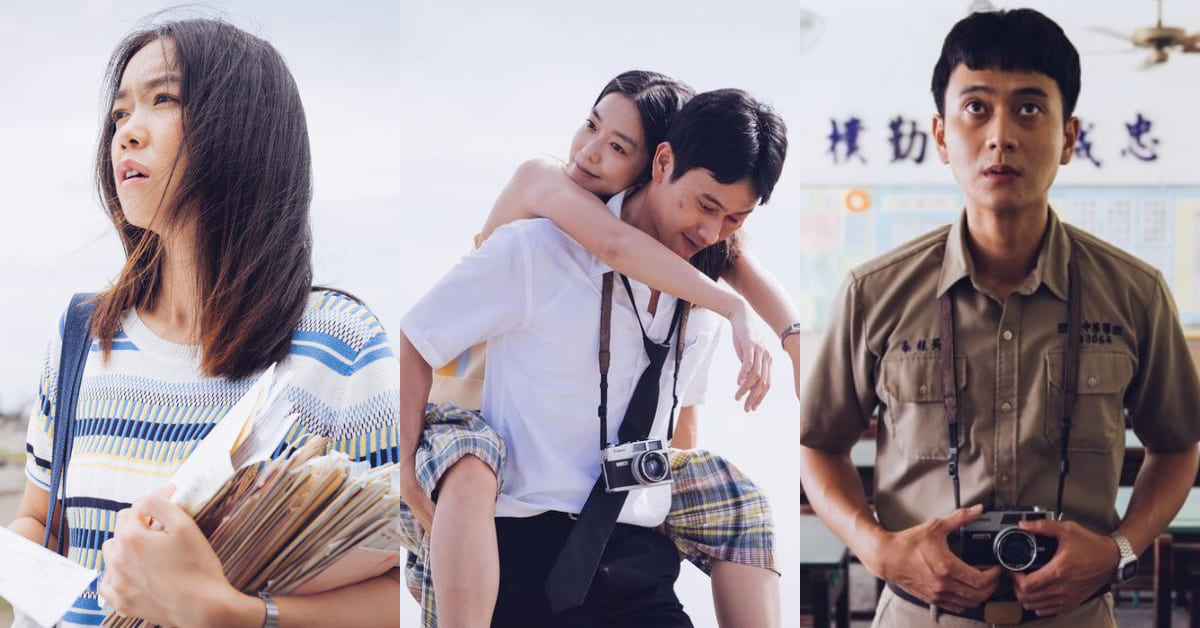 2020金馬獎最佳劇情片《消失的情人節》,陳玉勳苦熬20年拿下最佳導演,靠7點完勝強敵《親愛的房客》