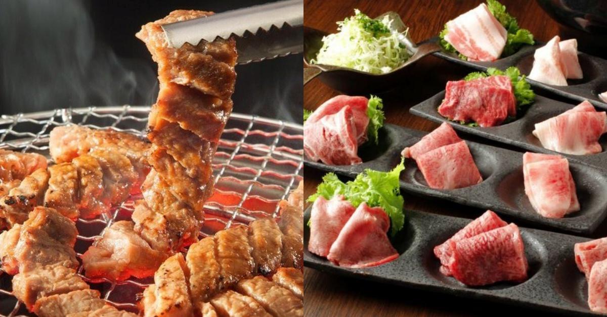 無肉不歡必備!編輯推薦日本大阪、梅田站周邊高CP燒肉放題