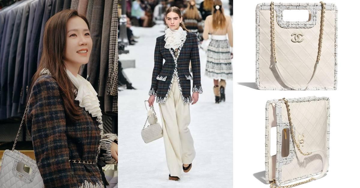 《愛的迫降》除了孫藝珍身上的純白托特包外,Chanel這5款包將成為下一個爆款!