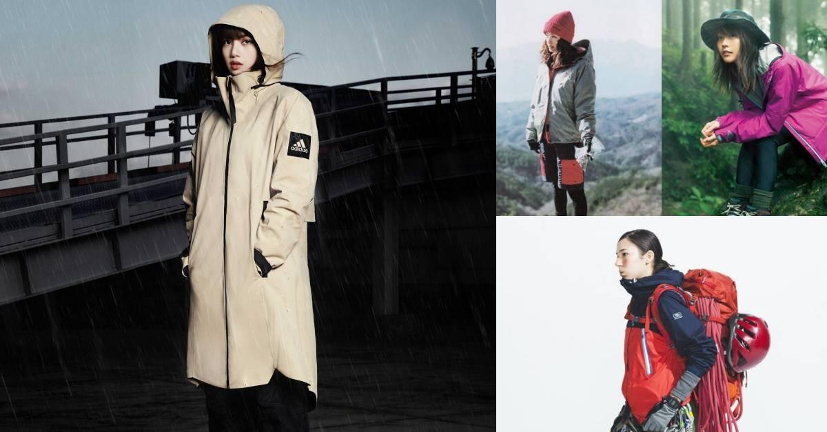 還以為機能外套都老爸在穿的?日本女孩到BLACKPINK Lisa都搶穿,你怎能沒有!
