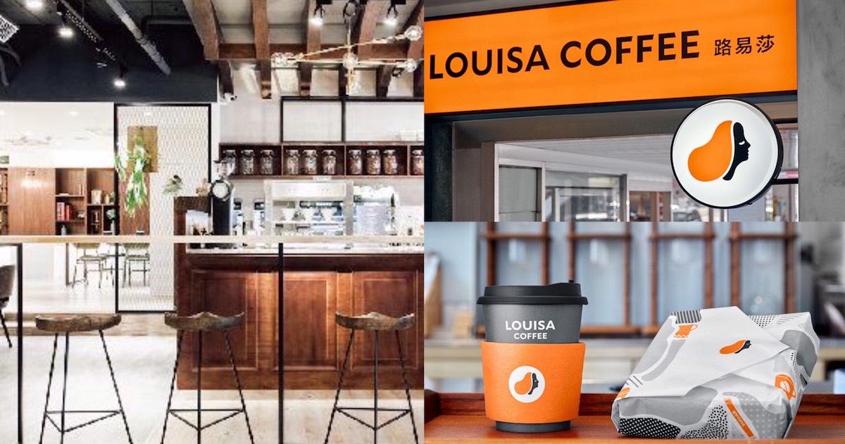 路易莎必點不是咖啡?PTT鄉民聲浪一面倒,5樣路易莎必喝飲品有「這些」保證不踩雷!