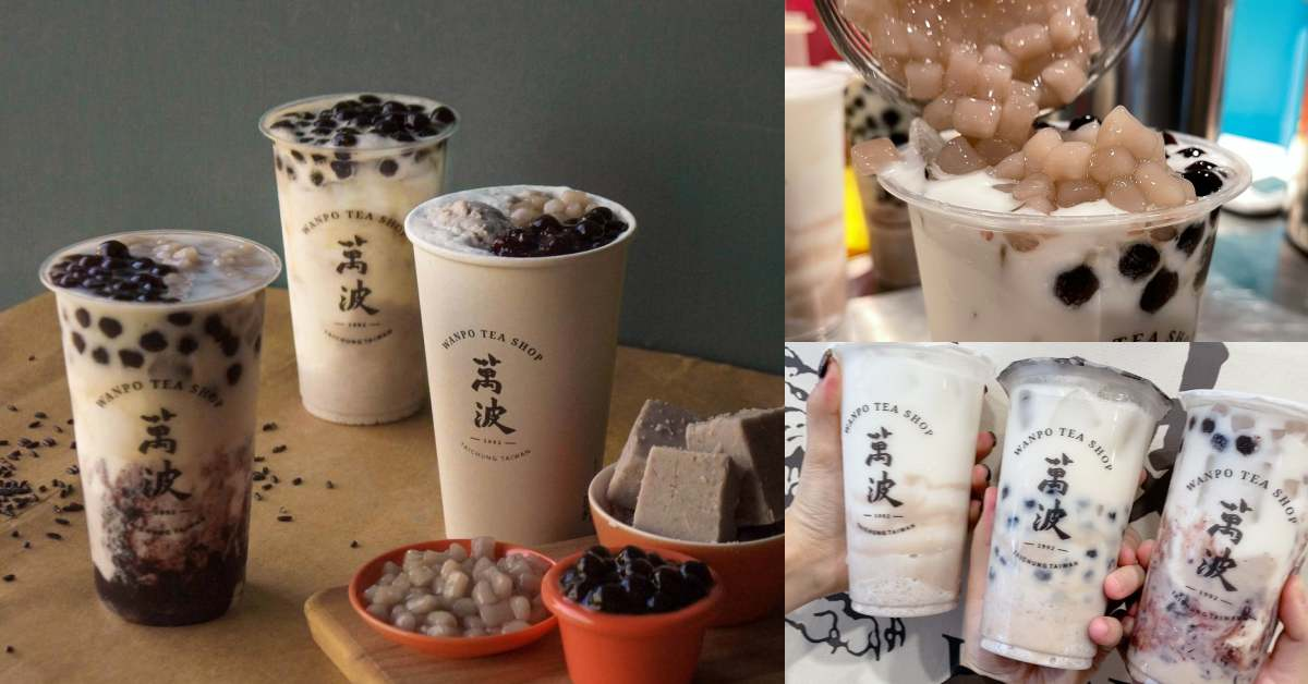萬波芋頭系列來囉!「紫米芋芋椰奶」再回歸,加碼「暖冬飲品」蜜芋頭珍珠鮮奶,錯過再等一年!