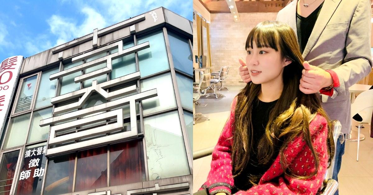 【洗頭時間】西門町「李奇髮廊」屹立不搖15年 ,一級戰區生存靠技術,1/3客人都為了接髮來