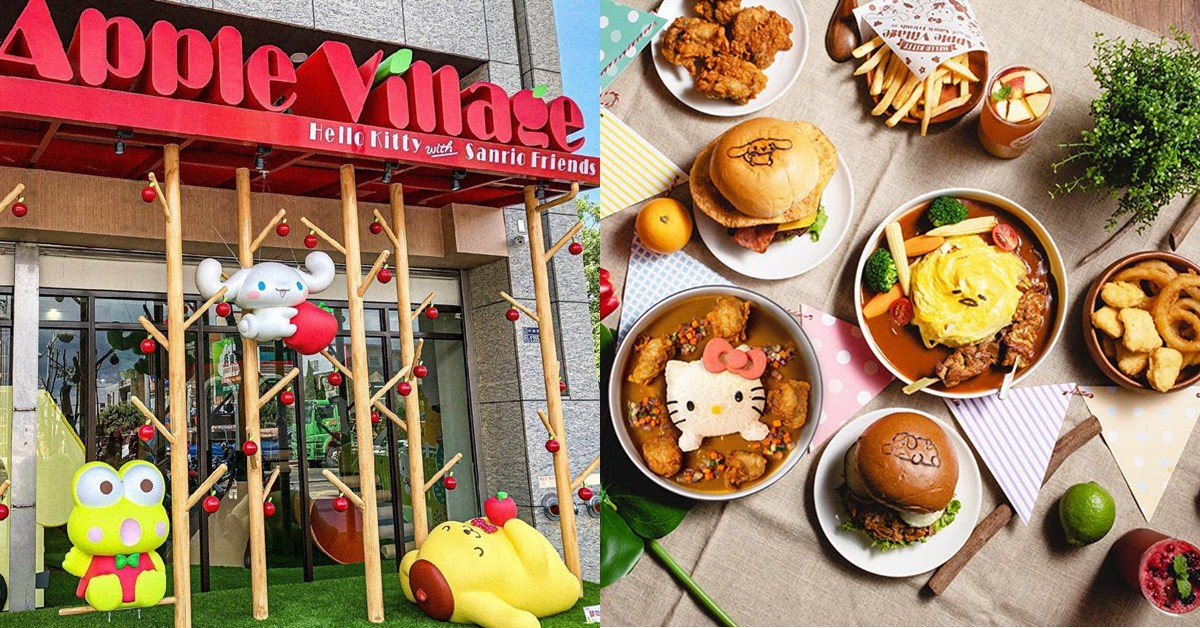 Kitty迷好幸福!200坪Hello Kitty親子餐廳開幕,6大主題樂區和室內野餐區,週末旅遊選擇再加一