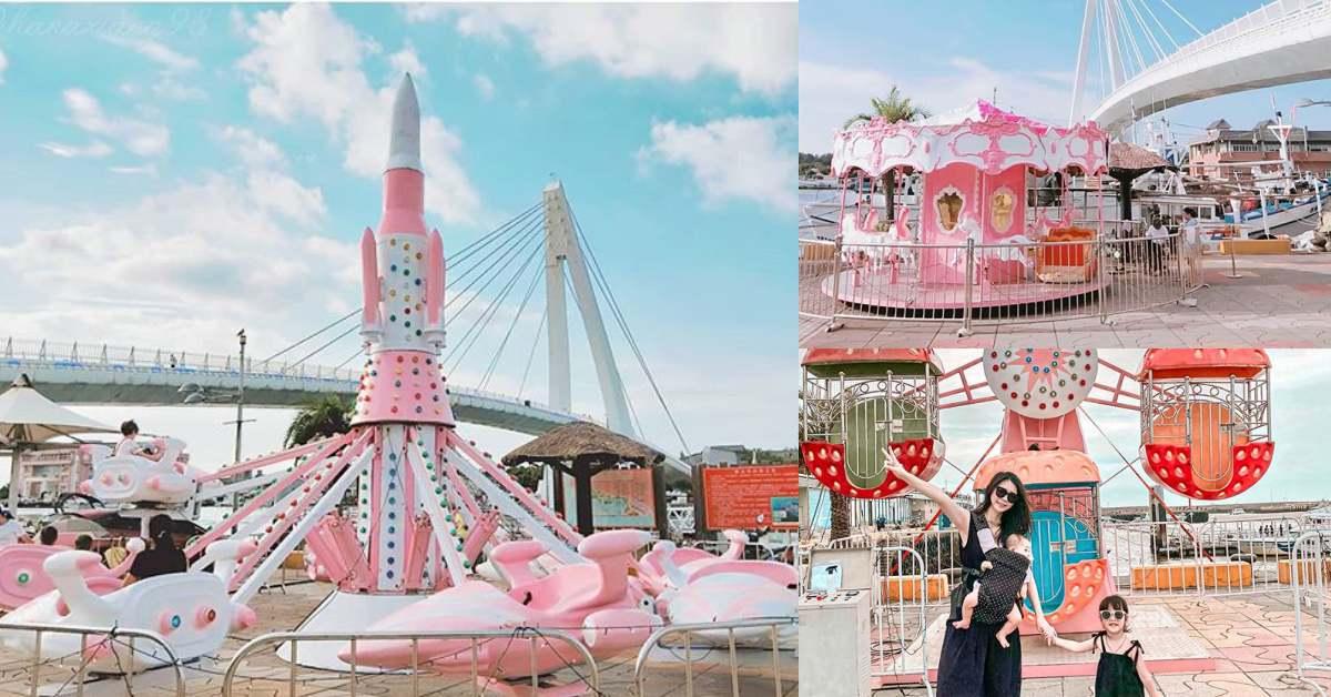 淡水「漁人碼頭煙火秀」太迷人!同場上演「粉紅樂園」,女伴絕對被你夢幻哭!