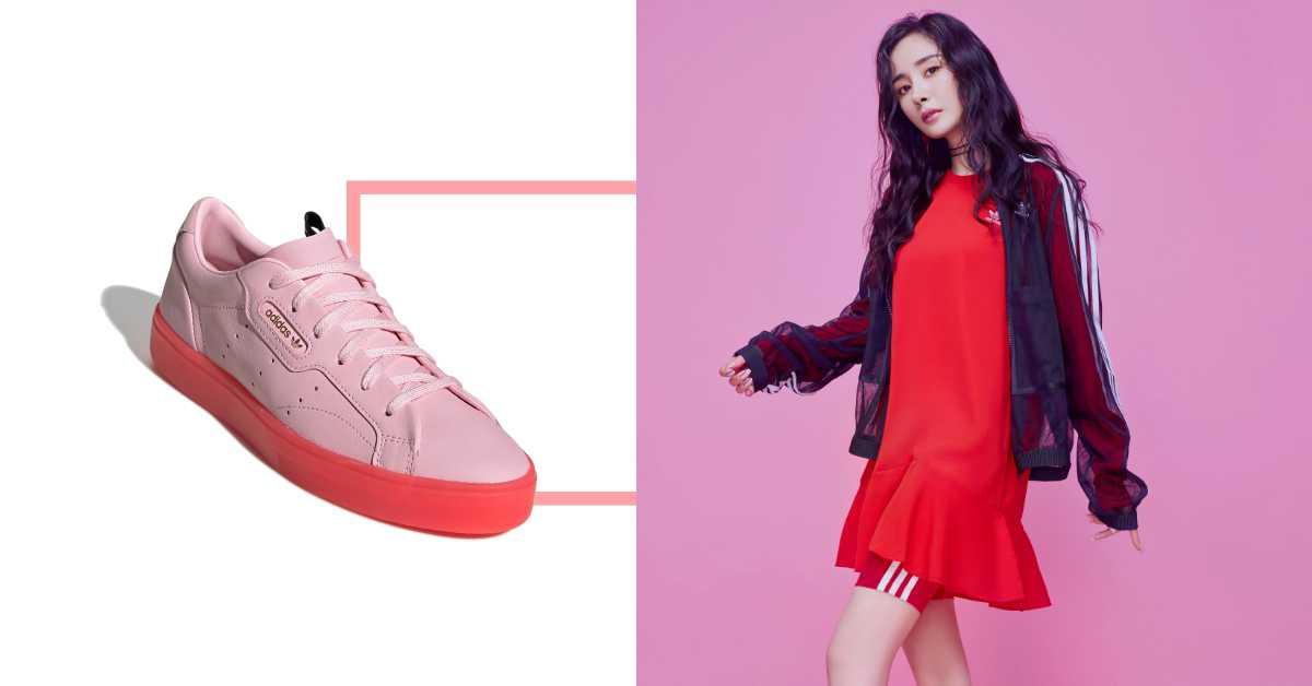 adidas Originals 新品超美太犯規!楊冪腳上那雙活珊瑚色的鞋誰能抵抗?