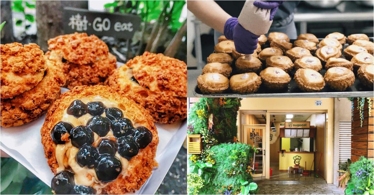高雄甜點推薦「樹 sugoeat」,爆漿珍奶泡芙稱霸南台灣味蕾,半小時600顆完售!