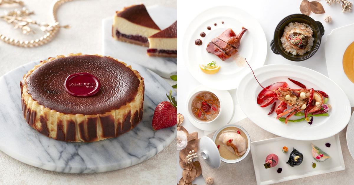 「寒舍艾美」母親節陪妳好好寵愛媽咪!莓麗母親節蛋糕、日本A5和牛海鮮吃到飽