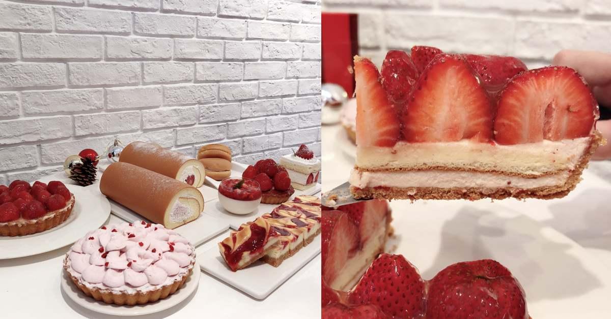 草莓季來了!《亞尼克》大顆草莓「生乳卷」、「鮮莓派」還推聖誕限定!